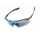Спортивные очки с УФ-400 защитой для велосипедистов