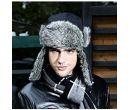 Зимняя мужская теплая шапка ушанка