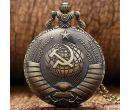 Кварцевые карманные часы с советской эмблемой