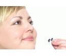 Респираторы-невидимки для носа (3 шт)