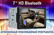 MP3-плееры и FM модуляторы