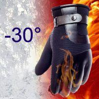 Теплые ветрозащитные зимние перчатки -30 °