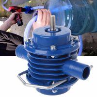 Насос бытовой роторный на дрель для перекачки жидкости