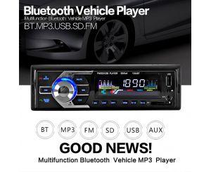 Автомобильная MP3 магнитола с функцией Hands-free (USB, Bluetooth, FM)