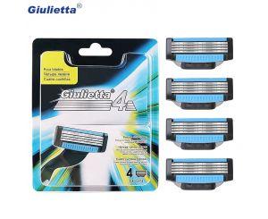 Сменные кассеты для бритья (GFLV® 4 шт.)