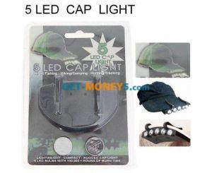 Светодиодный фонарь для бейсболок
