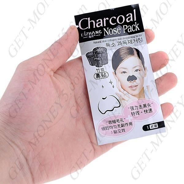 Маска для удаление черных точек на носу (10 шт.)
